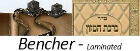 Laminated Bencher