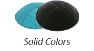 Solid Colors Suede Yarmulkes