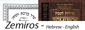 Zemiros Hebrew - English